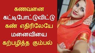 இந்த கொடுமய பாருங்க என்னத்த சொல்ல /tamil mini tv