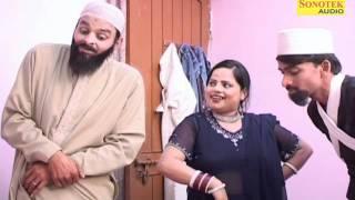 Haryanavi Comedy Natak - Bhabhi Ram Pyari 4 | Santram Banjara, Pushpa Gusai