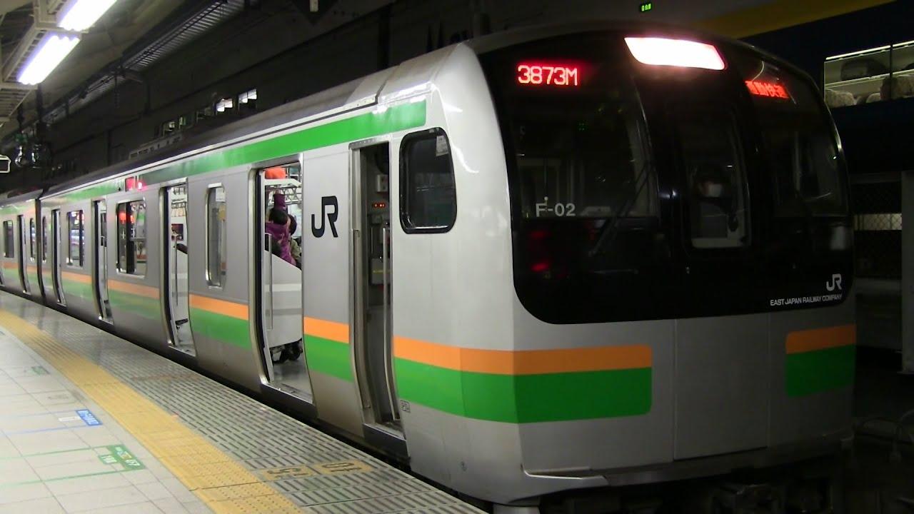 東海道線E217系「アクティー」&「通勤快速」 - YouTube