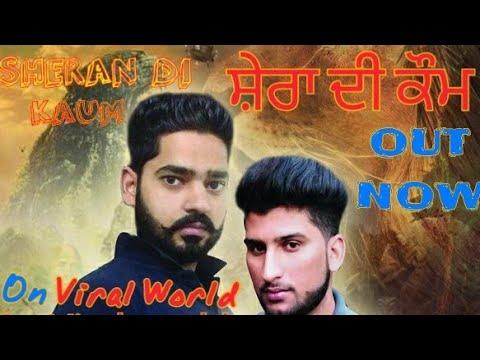 Sheran Di Koam | IQ Bro | Iqbal Harry Insan | New Song Out Now | Viral World Records