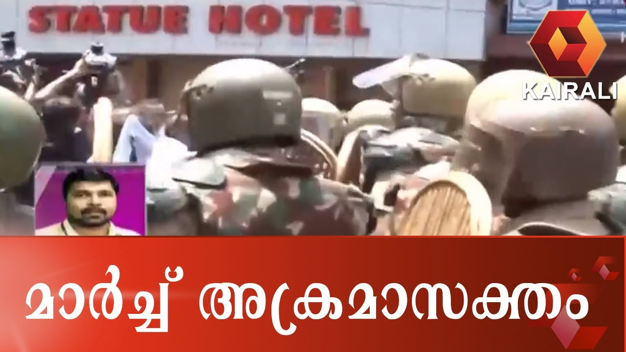 UDF Youth Wing March In Secretariat Turns Violent