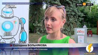 События Недели. Новости, город Волжский (передача от 18.06.2016 г.).