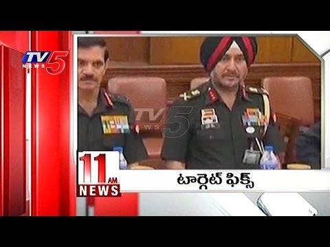11 AM News Headlines | 30th September 2016 | Telugu News | TV5 News