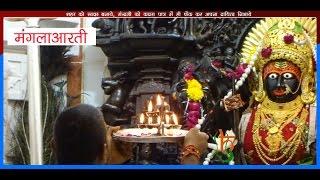 Navratri Ke pratham din par Mangla Aarti Tripura Sundari, Banswara