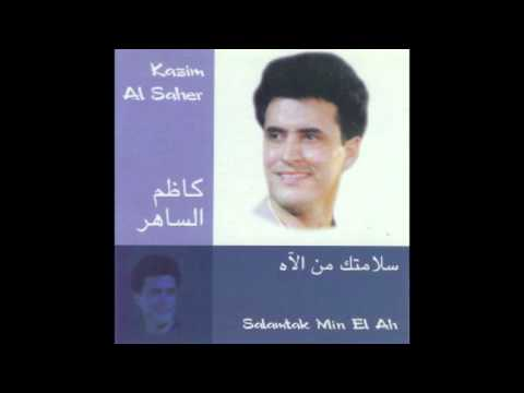 Kadim Al Saher … Mawal   كاظم الساهر … موال