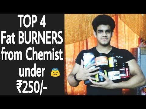 Top 4 Fat Burners From Chemist In Rs250
