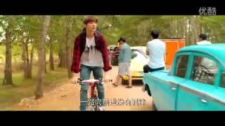 鹿晗 Luhan--愛情向前進(重返20歲插曲)