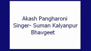 Akash Pangharoni- Suman Kalyanpur (Bhavgeet)