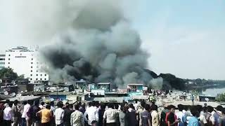 Pune patil estate on fire /sangamwadi bridge pune
