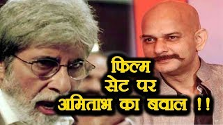Amitabh Bachchan had MAJOR FIGHT with Thugs of Hindostan Director; Here's Why | FilmiBeat
