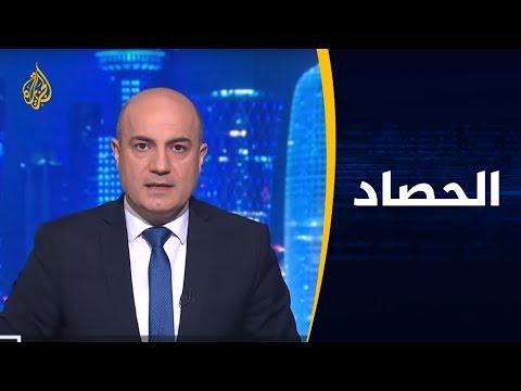 الحصاد- الحكومة اليمنية والإمارات.. حديث عن -علاقة ملتبسة-  - نشر قبل 9 ساعة