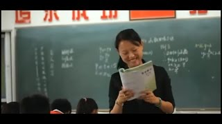 Shanghai, China - Strong Performers and Successful Reformers in Education