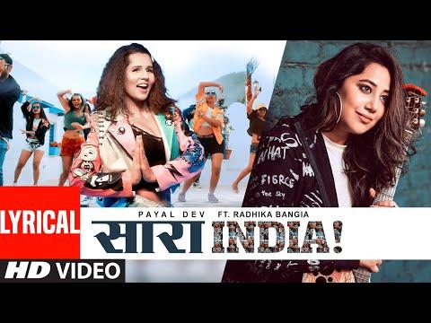 Saara India! Lyrical | Payal Dev | Radhika Bangia | Javed-Mohsin | Surjit Khairhwala | T-Series