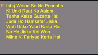 KARAOKE:~Salam E Ishq - Lata Mangeshkar