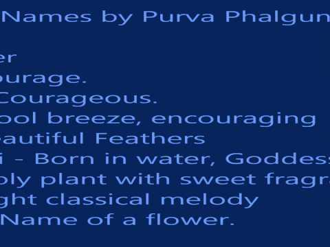 Hindu baby girl names according to purva phalguni nakshatra