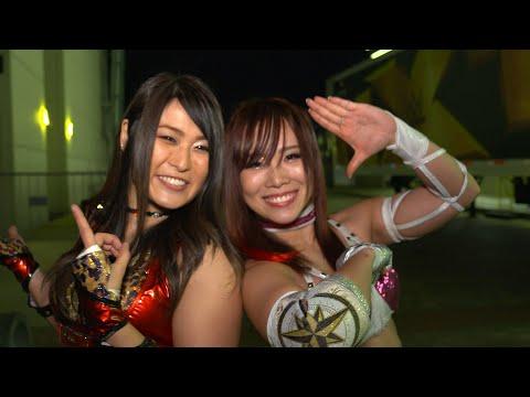 Io Shirai, Kairi Sane on teaming together