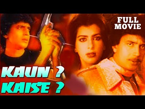 Kaun Hindi Full Movie