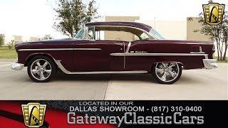 1955 Chevrolet Bel Air #509-DFW Gateway Classic Cars of Dallas