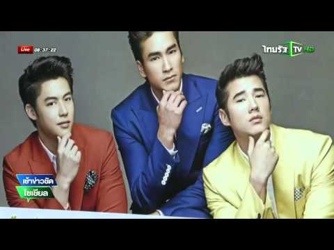 ดราม่าปฎิทินซุปตาร์ไทยก็อปซุปตาร์กิมจิ | 06-11-58 | เช้าข่าวชัดโซเชียล | ThairathTV