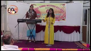 Drishika Advani Sindhi Song  Maula Mastan  Ja  Sindhi Sabha Western Railway Annual Function 2019.