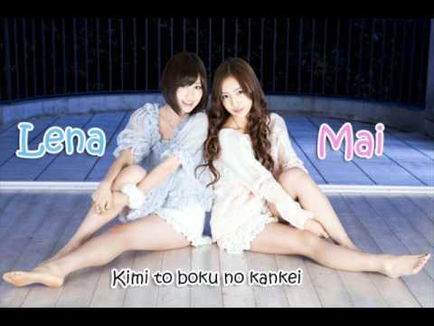 Lena & Mai - Kimi to boku no kankei