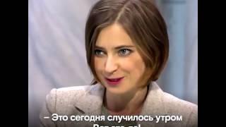 Поклонская сообщает: 😂😂♿️♿️😂😂 В Крыму у здания прокуратуры замироточил бюст Николая II