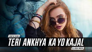 Teri Ankhya Ka Yo Kajal (Remix) Dj Abhi India | Sapna Choudhary | Haryanvi Latest songs 2021