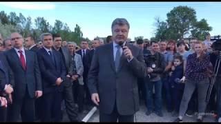 Порошенко на открытии дороги в Вилково: