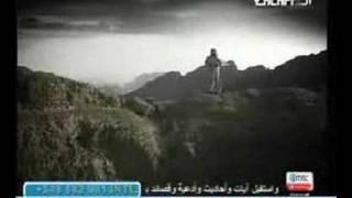أنا العبد مشارى راشد mshary rashid ( nashid) Thumbnail