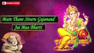 Ganesh Vandana | Dinesh Mali Hits | Ganpati New Songs 2016 | Audio JukeBox | New Rajasthani Songs