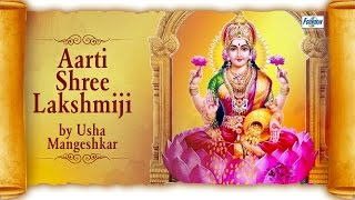 Om Jai Laxmi Mata Aarti by Usha Mangeshkar - Full Lakshmi Hindi Aarti with Lyrics