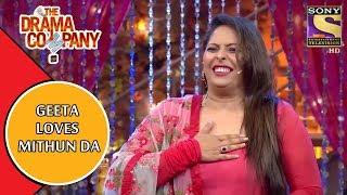 Geeta Loves Mithun Da   The Drama Company