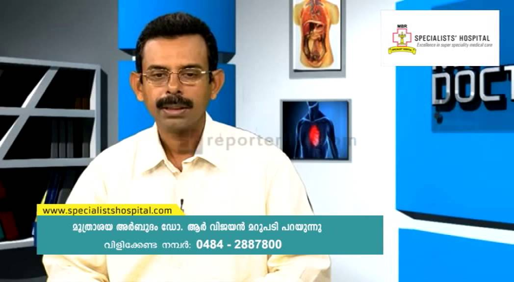 Uterine Cancer Treatment In Kochi | Kidney Cancer Cure In Kerala | Urology  Doctor In India
