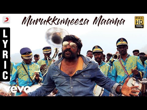Murukkumeesa Maama Song Lyrics From Karuppan