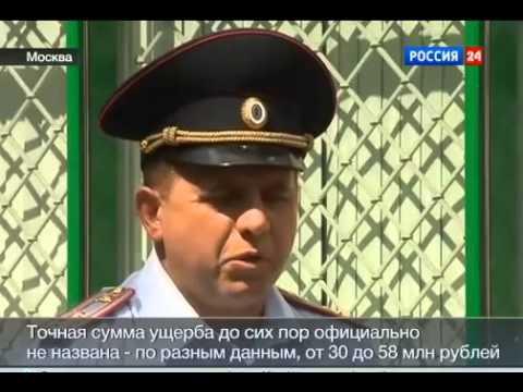 Сбербанк в Москве: Отделения, адреса, режим, время, график