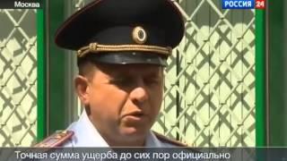 ОГРАБЛЕНИЕ «Сбербанка» в Москве украли 30 миллионов рублей