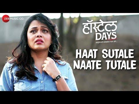 Haat Sutale Naate Tutale Marathi Video Song - Hostel Days Marathi Movie