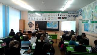 География - Урок Латиповой Л.Ф., часть 2.