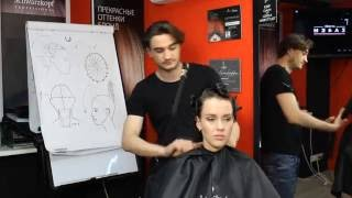 КВАДРАТНЫЙ КАСКАД . Обучение для парикмахеров от Узун Виталия, Одесса.