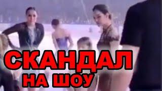 Скандал Загитовой и Медведевой на шоу Этери Тутберидзе Иностранцы возмущены победами Россиян