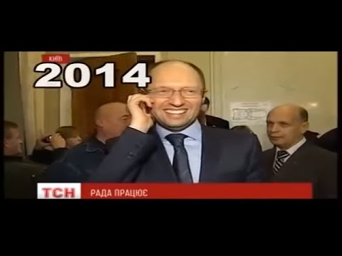 Euromaidan - Ukraine PM Arseniy Yatsenyuk reaction on Yulia Tymoshenko freed from prison