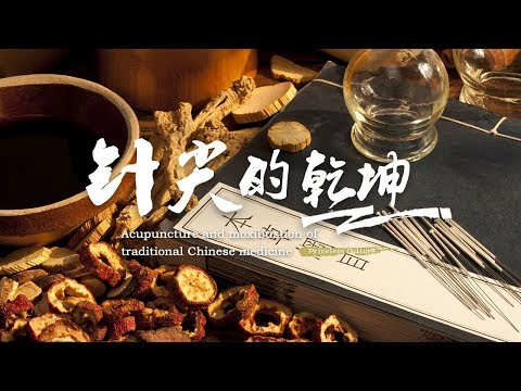Precious legacy of traditional Chinese medicine: Acupuncture and moxibustion