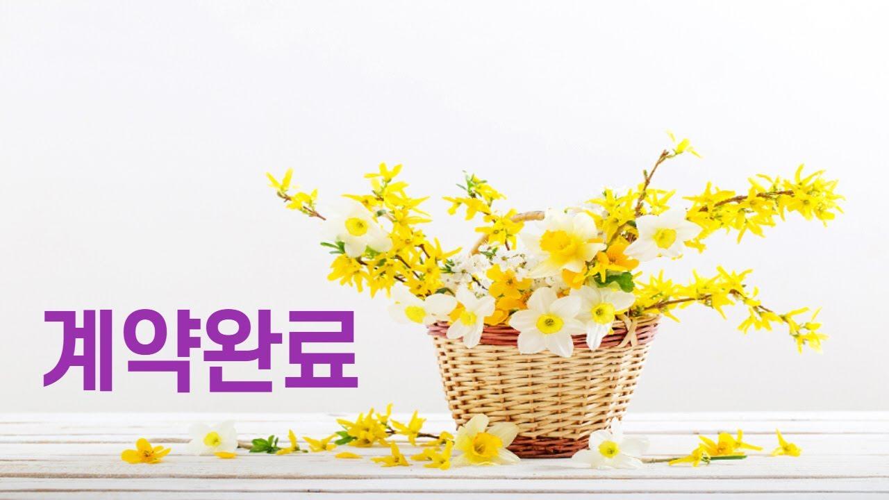 (매매완료)강릉 노암동 남산공원 인근 리모델링잘된 2층 주택 리더스공인중개사033-642-2830