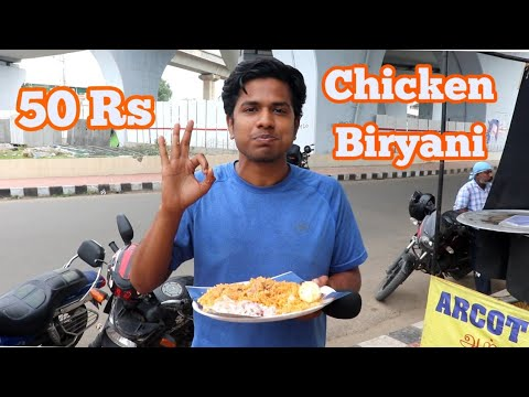 50 Rs Chicken Biryani in Chennai