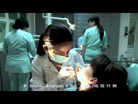 Dental Implant Clinic In Yerevan, Armenia, Tel  +374 10 521195   Www Avanta Am 2