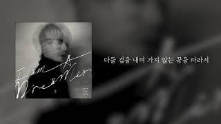 박효신 - li la