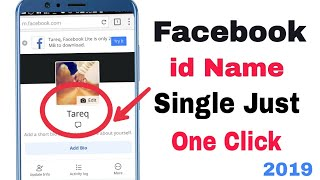 How to Make Single Name on Facebook Bangla || 100% working || 2019