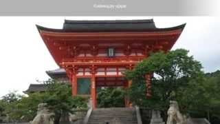 Достопримечательности Японии(Достопримечательности Японии http://31588.gtgtour.ru Четыре крупных острова и множество мелких по своей природе..., 2014-06-10T05:41:03.000Z)