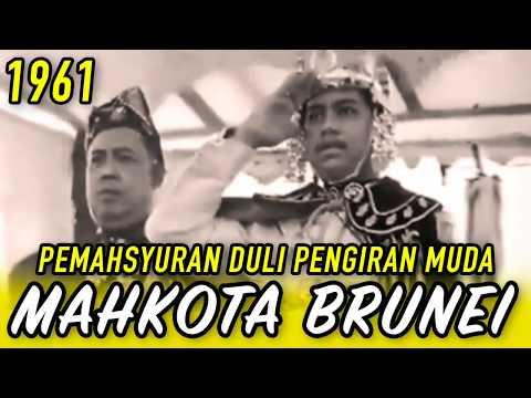 Profil Pangeran Abdul Mateen - Putra Sultan Brunei yang Curi Perhatian saat Pelantikan Presiden RIиз YouTube · Длительность: 2 мин17 с