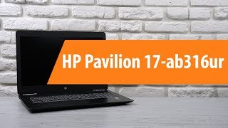 Розпакування ноутбука HP Pavilion 17-ab316ur / Unboxing HP Pavilion 17-ab316ur